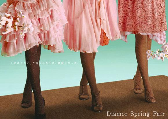 2006_1_diamor-spring.jpg