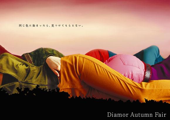 2006_3_diamor_autumn.jpg