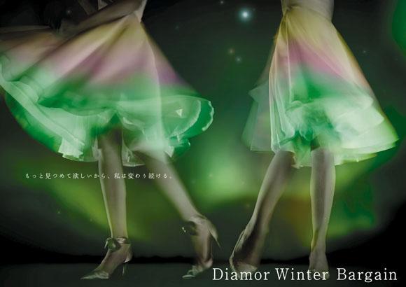 2006_5_diamor_winter.jpg