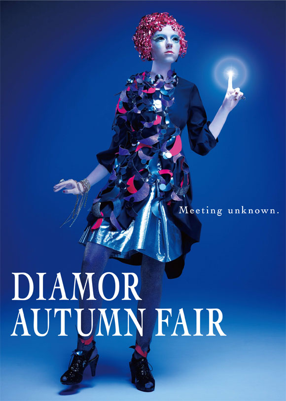 2009_3_diamor_autumn_t.jpg