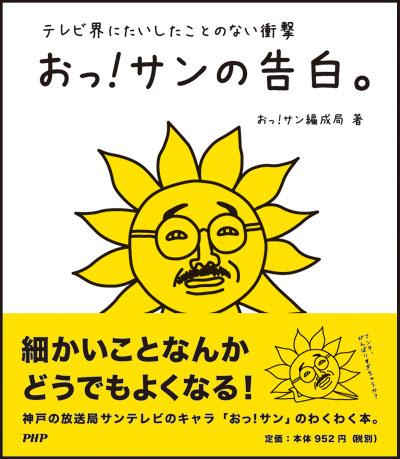 ohsun_book.jpg